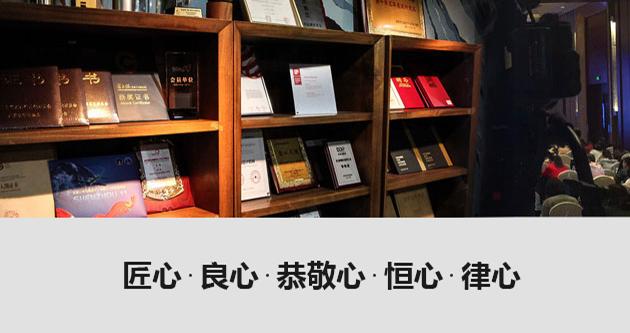 北京美研画册亿博国际专线投注公司荣誉和企业价值观