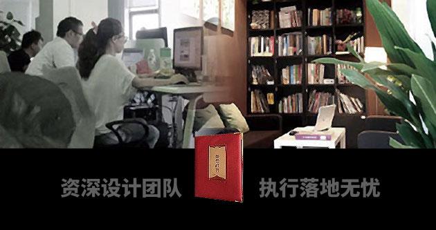 美研是一家专业的北京LOGO亿博国际专线投注公司,资深团队,执行落地无忧。