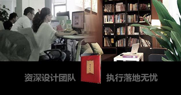 美研是一家专业的北京宣传册亿博国际专线投注公司,资深团队,执行落地无忧。