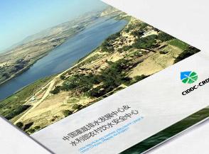 水利部灌溉排水发展中心VI设计系统