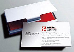 河南商丘鑫科置业有限公司LOGO亿博国际专线投注