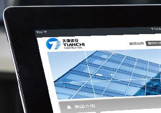 江苏天驰建设工程公司LOGO亿博国际专线投注