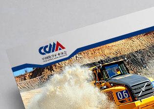 中国化学矿业协会CI亿博国际专线投注策划