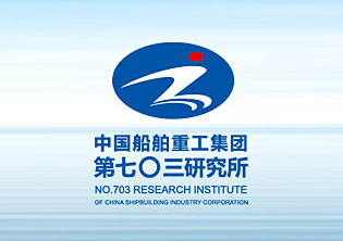 中国船舶重工集团CI亿博国际专线投注策划