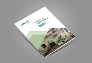 北京名士达招商宣传册设计