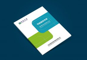 北京扬德环境科技企业画册设计