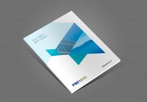 普瑞森集团画册_北京能源公司宣传册