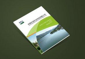 安徽农业画册_农润科技企业宣传册