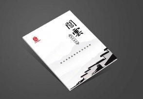 北京阊云品牌画册_茶叶产品宣传册