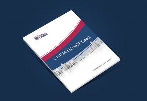 门控产品画册_北京中港环球宣传手册