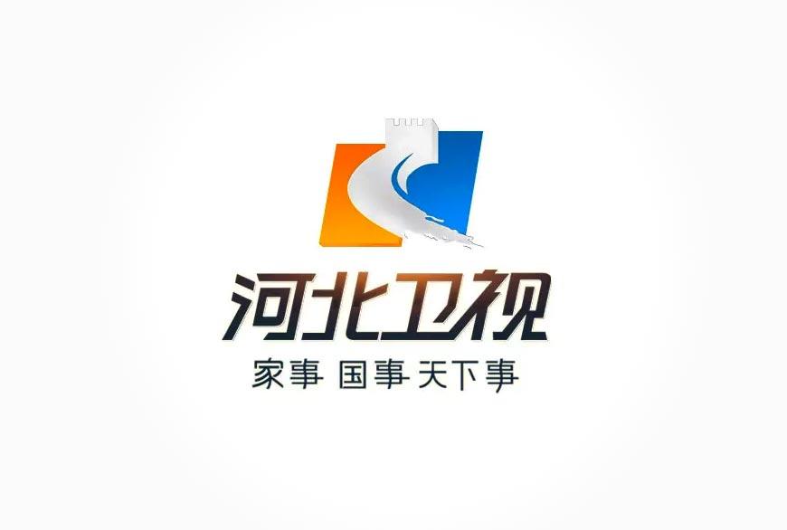 河北卫视logo形象升级,谈谈电视台换logo-2图片