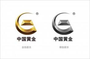 中国黄金LOGO的设计浓缩大智慧