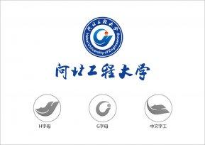 河北工程大学校徽设计理念的精彩