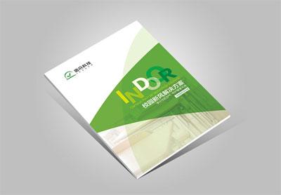 北京因朵公司宣传册_净化器产品画册