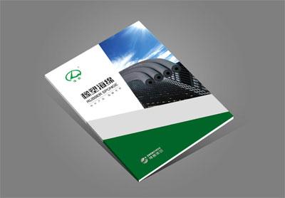 绿都品牌画册_建材产品宣传册设计