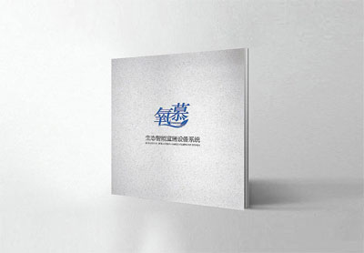 科技公司宣传册_氧慕净化器品牌画册