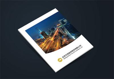 北京万佳画册设计_融资租赁企业画册