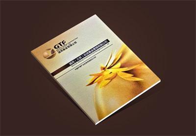 通用基金宣传册_投资管理企业画册
