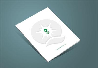 高档画册_祺兴生物公司宣传画册设计