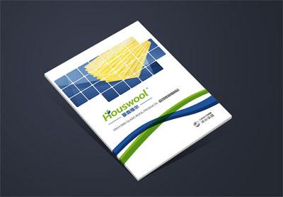 豪森维尔玻璃棉产品宣传册_品牌画册