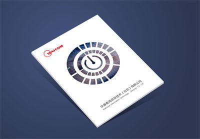 电力企业宣传册_华康泰克科技公司画册