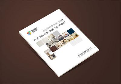 涂料产品画册设计_朗盾科技手册设计