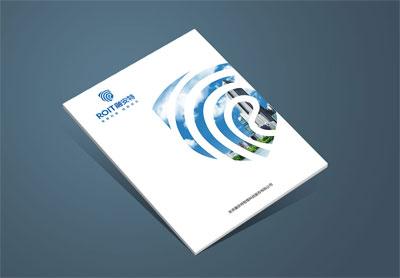 融安特企业宣传册_智能科技产品画册