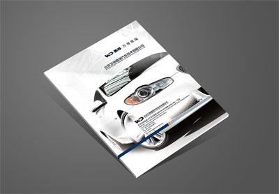 汽车公司宣传册_万得嘉瑞产品册子