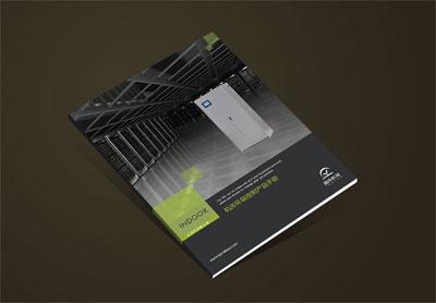 因朵科技企业宣传手册_机房宣传册