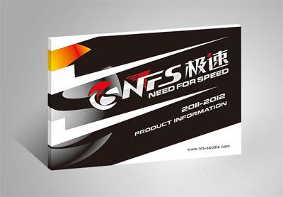 威德NFS品牌画册_自行车产品宣传册