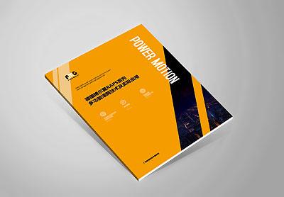 国外PMG工程机械画册设计,机械公司宣传册案例
