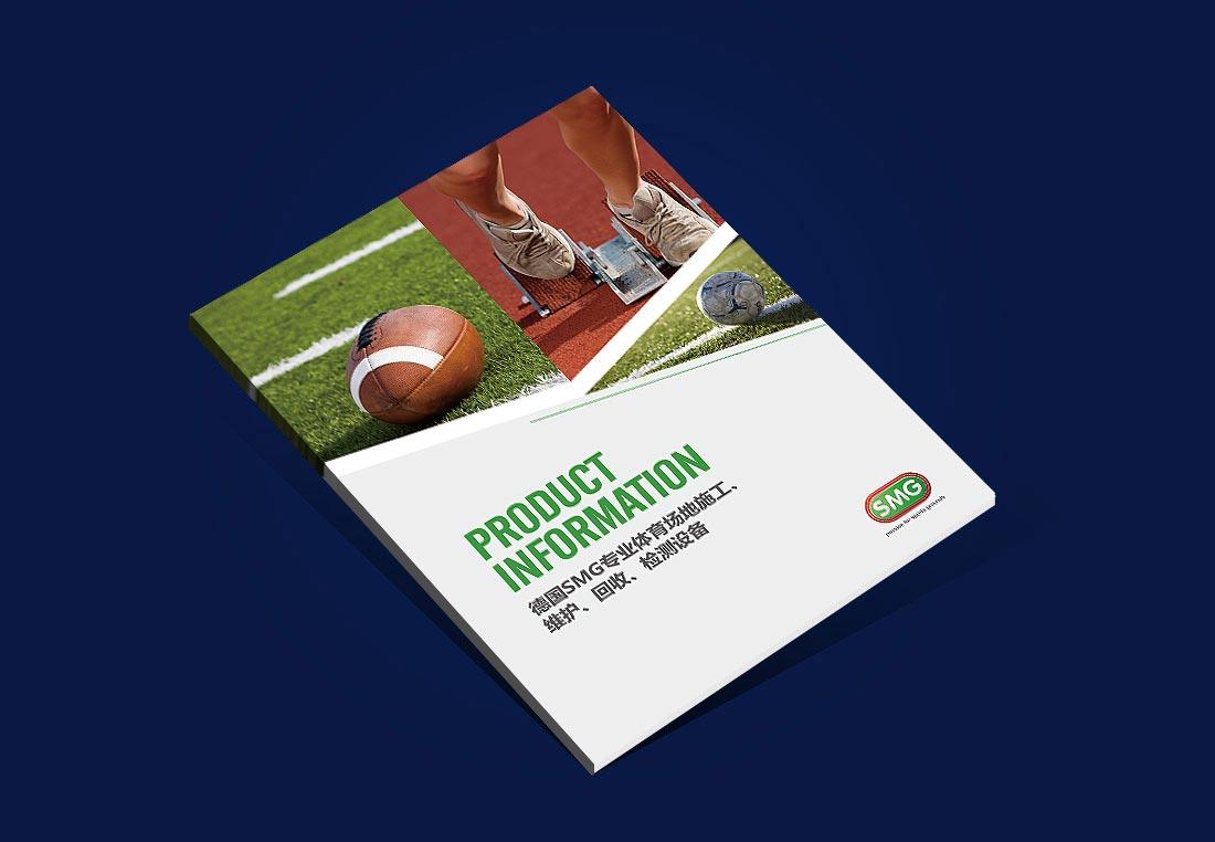 产品目录亿博国际专线投注,SMG产品画册欣赏-1