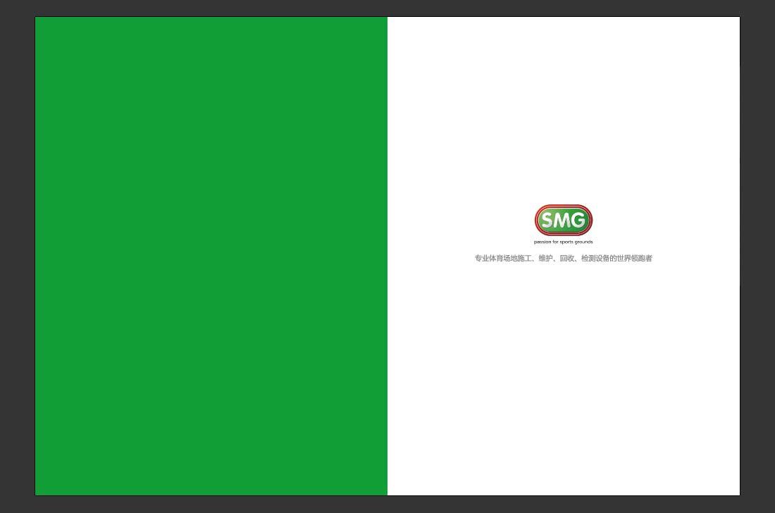 产品目录亿博国际专线投注,SMG产品画册欣赏-3