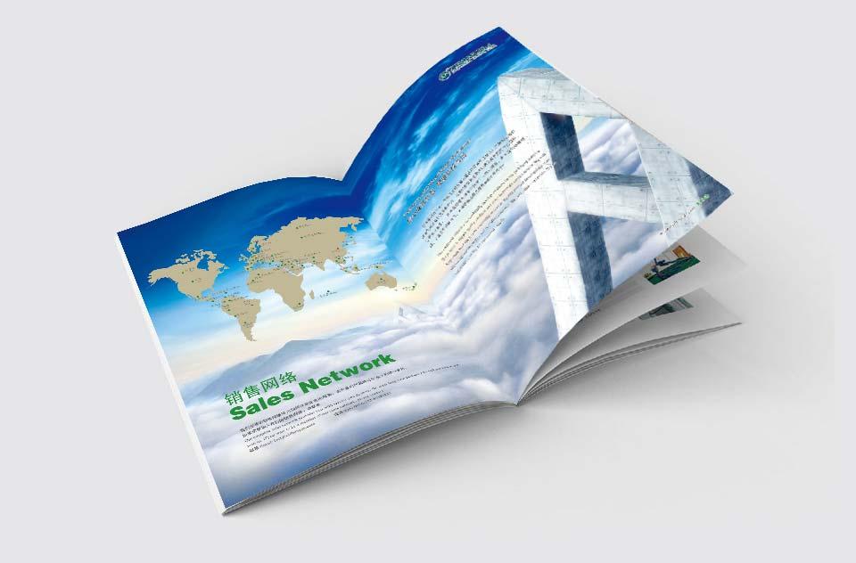 济南安瑞索思包装材料公司宣传册亿博国际专线投注-4