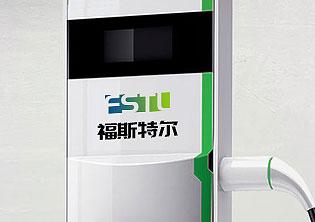 青岛福斯特尔新能源企业LOGO亿博国际专线投注