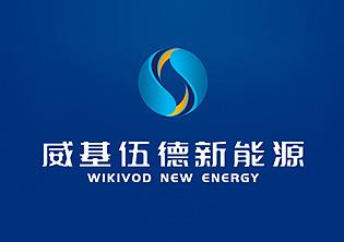 青岛威基伍德新能源标志亿博国际专线投注
